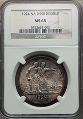 1924 NA USSR, Rouble NGC MS65