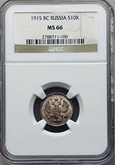 1915 BC Russia, S10K , NGC MS66